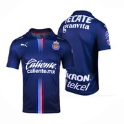 cheap Guadalajara kits 2021-2022